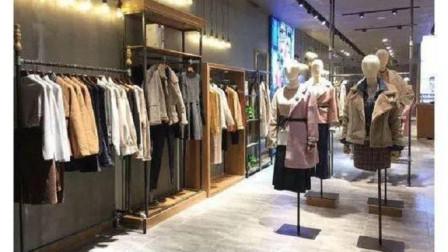 为什么服装店生意惨淡 却不会倒闭呢 看完明白背后猫腻