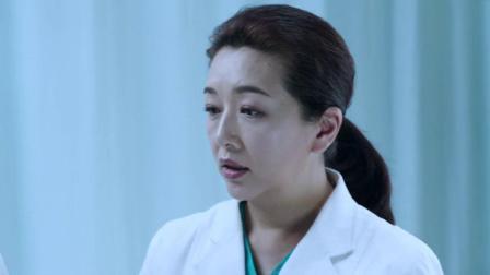 主任医生看到小伙的脖子,立马戴上手套,艾滋病还想瞒着医生