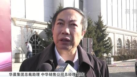 港荣集团18周年感恩年会全程回顾