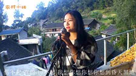 贵州美女现场唱一首《伤不起》 太嗨了