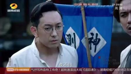 追踪者电视剧全集第18集徐洪浩主演2017年