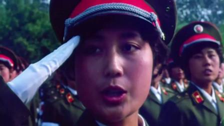 邓小平大阅兵 五星红旗升起的那一刻 深感骄傲