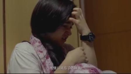 父亲施暴母亲 女儿儿子被赶到屋内 听着屋外声音女儿抱膝颤抖