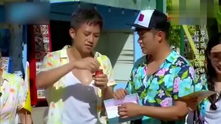 综艺跑男:陈赫趁机报复,往邓超嘴里塞了辣椒