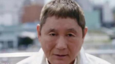 北野武老人拍了一个广告,反应了日本老一辈的人,对年轻人的激励