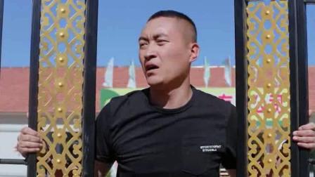 天津话《乡村爱情11》刘能智斗大个,大个武力取胜,宋晓峰借花献佛表白宋青莲