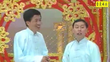 粤语笑匠黄俊英杨达,教你讲妙趣广州方言,太赞了!