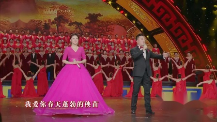 许文琪、张亚磊深情《我爱你中国》,激励一代又一代的年轻人奋进