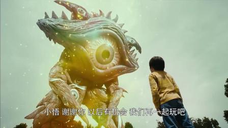新奥特曼列传 大怪兽三人热潮+奥特英雄 新生代英雄传 04 国语