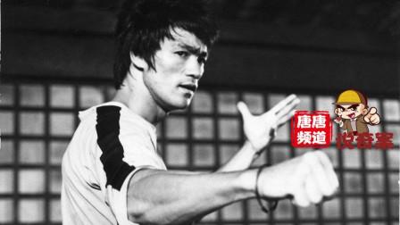 【唐唐频道说奇案】李小龙父子死因竟如此诡异