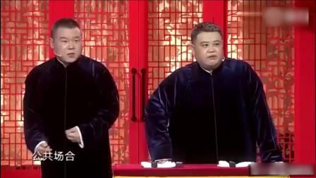 小岳岳说四字成语,孙越一脸懵!最后反被孙越收拾了