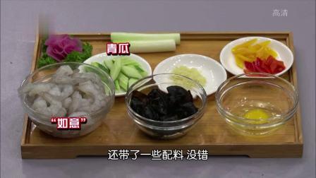 """饮食养生汇养生厨房——青瓜炒""""如意"""""""
