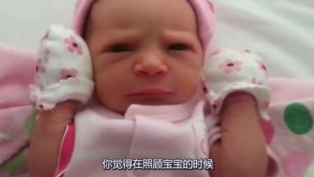 宝宝总是抓脸, 妈妈给他戴上手套, 几天后取下全家泪奔