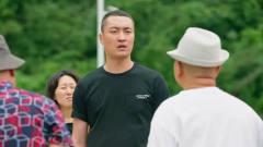 天津话《乡村爱情11》李奇伟与儿子大个发生冲突
