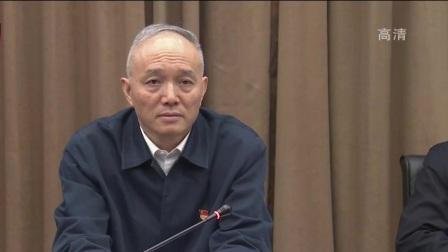 市委书记蔡奇到陶然亭街道办事处座谈