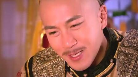宸妃海兰珠升天 皇太极气得吐血 此情真的是感动天地啊