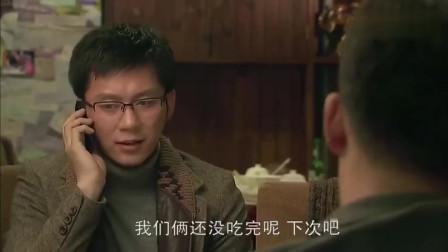 《北京爱情故事》之伍媚心系吴狄 二人的感情已经慢慢在发生改变