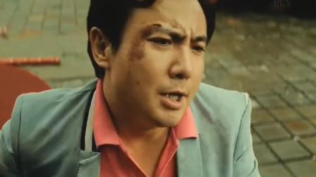 疯狂外星人:一看沈腾这让烟的动作,你发现了什么!