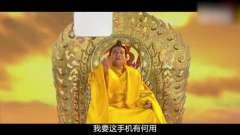 搞笑版本佛祖和唐僧唱卡拉OK恶搞配音, 真是服了