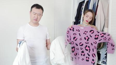 兄弟!你挑选衣服的方式还真是别致啊!