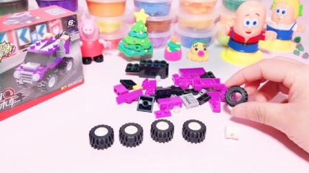创意积木玩具车