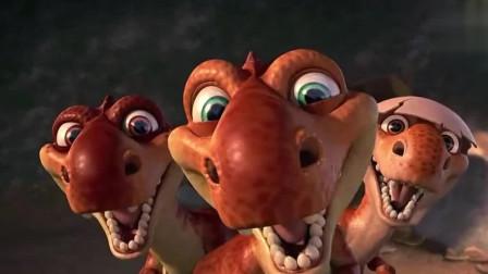 冰川时代3:希德抱着的蛋竟是恐龙蛋,小恐龙把希德当做了妈妈