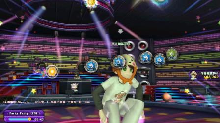 米开朗基罗05  劲舞团  星星模式  Party Party