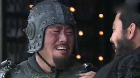 曹操与众将士总结赤壁之战兵败的原因