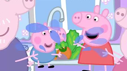 小猪佩奇猪奶奶把番茄 生菜 还有黄瓜做成了美味沙拉