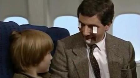 爆笑憨豆先生:憨豆飞机上戏弄小孩,没想到最