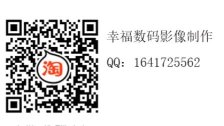 2018新版清纯写真单人版电子相册宝贝样片