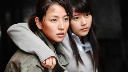 日版僵尸世界大戰,日本諸島淪陷,他帶著兩大美女成為亂世英雄