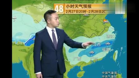 26 27日天气预报 南方新一轮持续降雨 以下地区降温预警