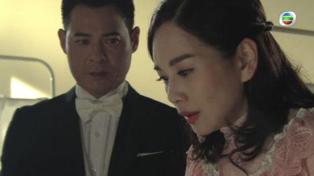 【福爾摩師奶】第6集預告 陳松伶老公真係出咗事死咗?!