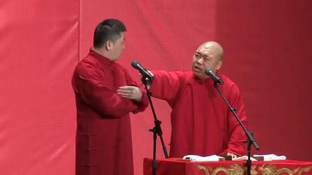 张鹤伦恶搞女儿国国王与唐僧情缘,还唱外语版
