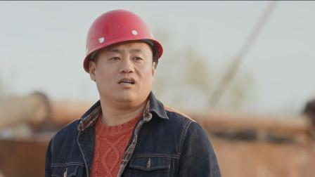 宋曉峰掙了大錢后,打算整蠱嫌貧愛富的老丈人,小伙子很膨脹啊