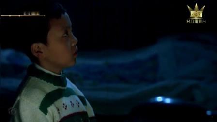 卧底警察跑路去香港前见儿子一面,父子情深!