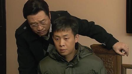 《北京爱情故事》程老爹逼石小猛放弃沈冰 这段话你怎么看