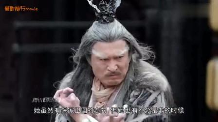 新倚天屠龙记:无忌身受重伤,说自己真实身份,白眉鹰王瞬间落泪