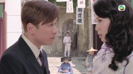 【福爾摩師奶】第9集預告 威廉喺開膛手?!