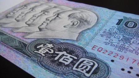 第四套人民币100元,它的价值是什么样的?说出来你都不信!