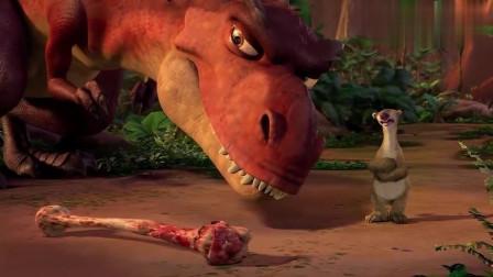 冰川时代3恐龙宝宝不吃希德给的蔬菜,恐龙妈妈眼神嘲讽