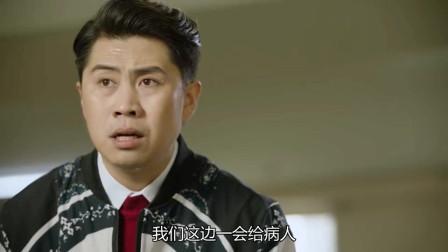 鄉村愛情11:李銀萍突發疾病,大個擔心