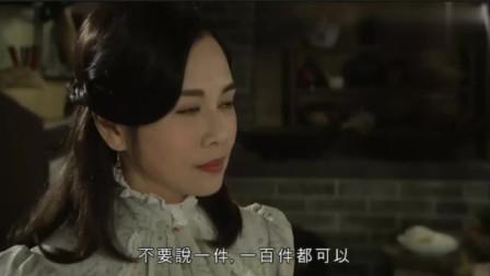 福尔摩师奶: 徐荣很想跟爵士夫人学查案