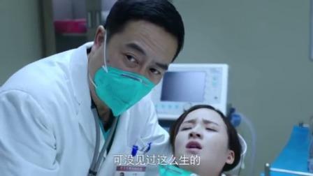 护士要生孩子 两个主任医师给她接生 男医生 没见过这么生的