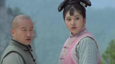 大清国遭难了,太医想起出逃的太后老佛爷,竟然还悲痛地哭了!