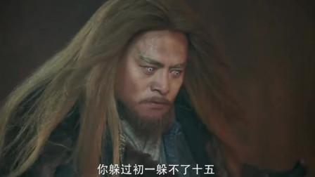 新倚天屠龍記:殷素素正在生孩子,謝遜卻陷入瘋癲攻擊殷素素夫婦