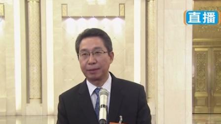 国家知识产权局局长申长雨答中国国际电视台记者问 制定实施知识产权保护体系建设方案