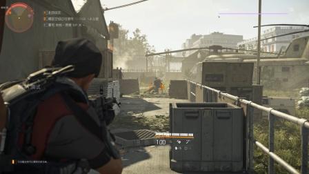 《汤姆克兰西:全境封锁2》公测Beta