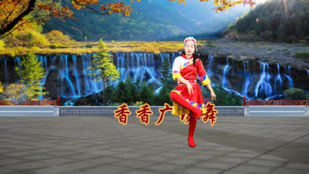 2019年热门广场舞《我的九寨》节奏欢快 藏族舞蹈附分解动作教学